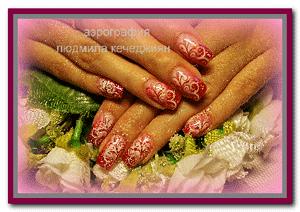 Использование трафаретов для росписи ногтей